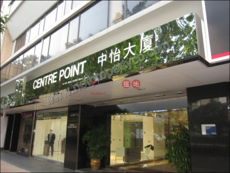 HK$ 230,560/ month | Centre Point | Wan Chai District | Prime Office for Lease