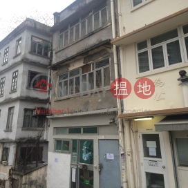 城皇街2號,蘇豪區, 香港島