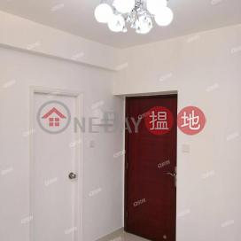 Pelene Mansion | 2 bedroom Flat for Rent|Pelene Mansion(Pelene Mansion)Rental Listings (XGGD803500135)_0