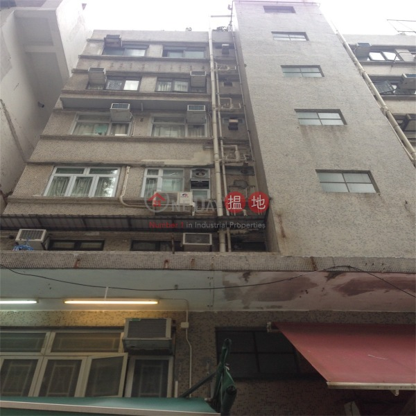 福祥樓 (Fook Cheung House) 灣仔|搵地(OneDay)(2)