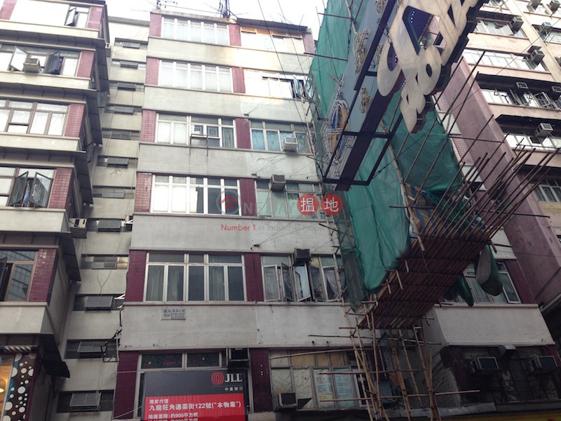 通菜街118-120號 (118-120 Tung Choi Street) 旺角 搵地(OneDay)(2)
