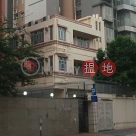 嘉林邊道29號,九龍城, 九龍