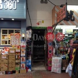 165-167 Tung Choi Street,Prince Edward, Kowloon