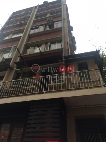 明興樓 (Ming Hing House) 蘇豪區|搵地(OneDay)(4)