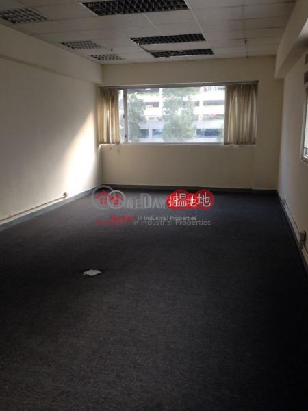 Property Search Hong Kong | OneDay | Industrial Rental Listings Haribest Industrial Building