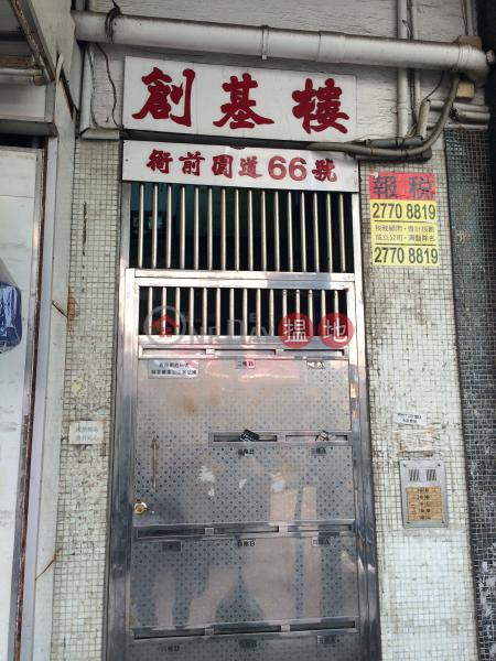 CHONG KEE HOUSE (CHONG KEE HOUSE) Kowloon City|搵地(OneDay)(3)