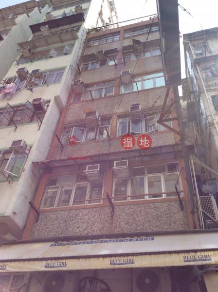 41 Fuk Wing Street (41 Fuk Wing Street) Sham Shui Po|搵地(OneDay)(3)