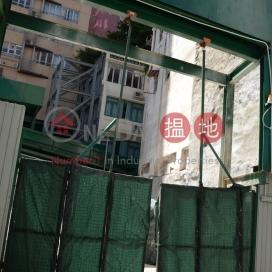 卑利街21-23號,蘇豪區, 香港島