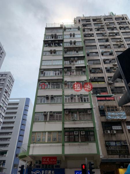 51 Wuhu Street (51 Wuhu Street) Hung Hom|搵地(OneDay)(1)