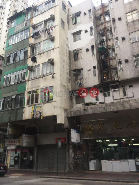 上海街302號 (302 Shanghai Street) 油麻地|搵地(OneDay)(1)
