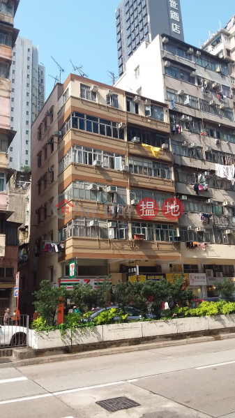 3C Waterloo Road (3C Waterloo Road) Mong Kok|搵地(OneDay)(2)