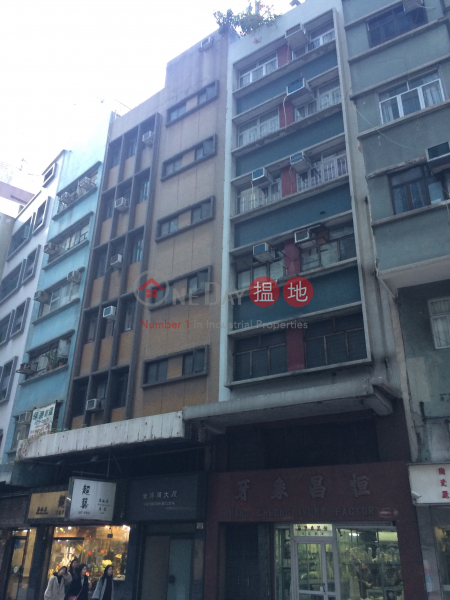 Foundation Building (Foundation Building) Sheung Wan|搵地(OneDay)(1)