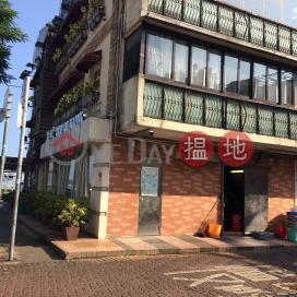 吉祥樓,西貢, 新界