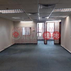 獨立單位,內廁|黃大仙區新時代工貿商業中心(New Trend Centre)出租樓盤 (136745)_0