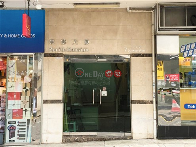 HK$ 29,800/ month, Zenith Mansion | Wan Chai District, Charming 2 bedroom in Happy Valley | Rental