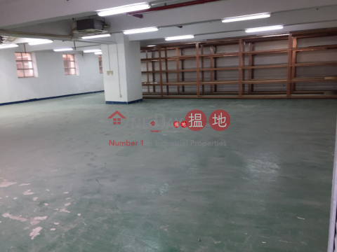 華星工業大廈|葵青華星工業大廈(Wah Sing Industrial Building)出租樓盤 (ritay-05877)_0