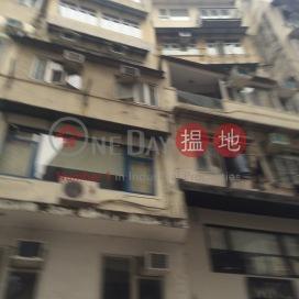 伊利近街2-4號,蘇豪區, 香港島