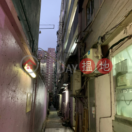 3-19 Hung Kwong Street,To Kwa Wan, Kowloon