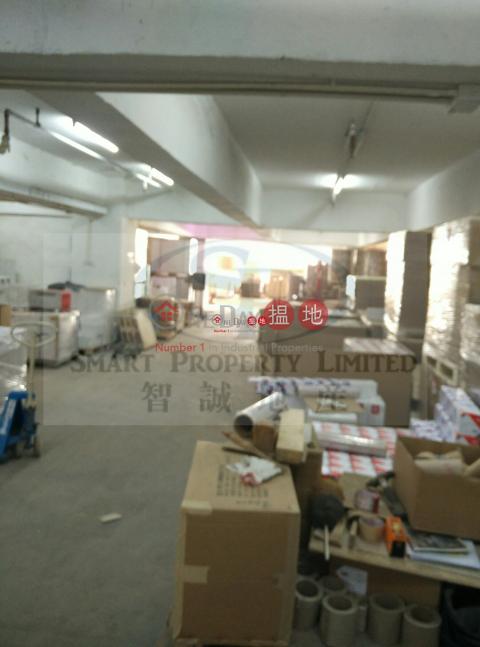Golden Bear Industrial Center|Tsuen WanGolden Bear Industrial Centre(Golden Bear Industrial Centre)Rental Listings (jacka-04395)_0
