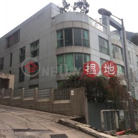 11, Tung Shan Terrace|東山臺11號
