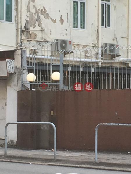 嘉華苑 (Cowall Court) 九龍城 搵地(OneDay)(1)