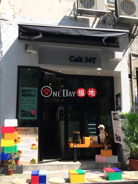 東街34號 (34 Tung Street) 蘇豪區|搵地(OneDay)(2)