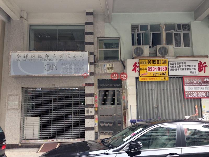 140-142 Ki Lung Street (140-142 Ki Lung Street) Sham Shui Po|搵地(OneDay)(1)