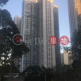 Yu Wing House (Block A) Yu Ming Court|裕明苑 裕榮閣 (A座)