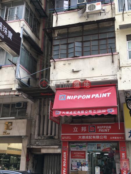 北河街27號 (27 Pei Ho Street) 深水埗|搵地(OneDay)(2)