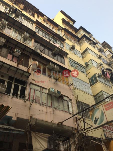 鴨寮街206號 (206 Apliu Street) 深水埗|搵地(OneDay)(1)
