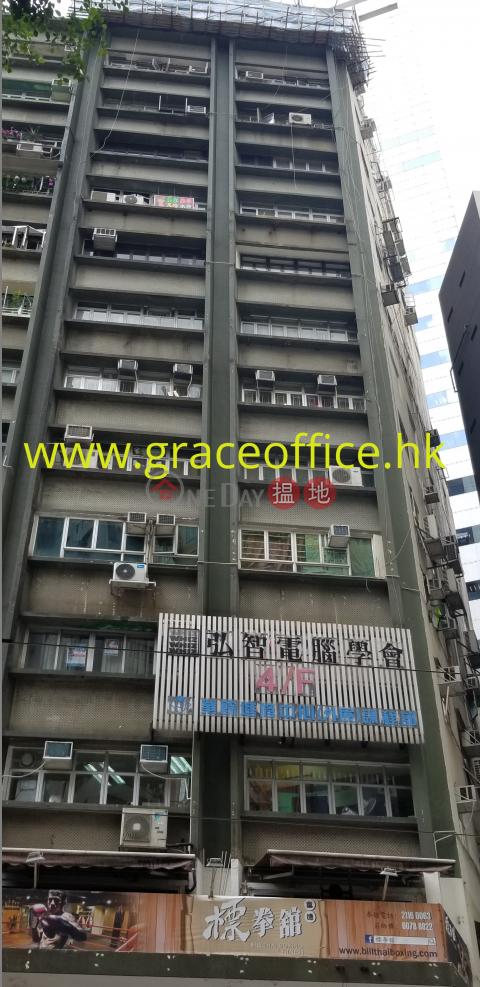 灣仔-廣亞大廈|灣仔區廣亞大廈(Kwong Ah Building)出租樓盤 (KEVIN-4094380674)_0