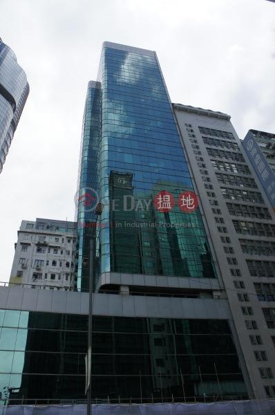 恆生旺角大廈 (Hang Seng Mongkok Building ) 旺角|搵地(OneDay)(3)
