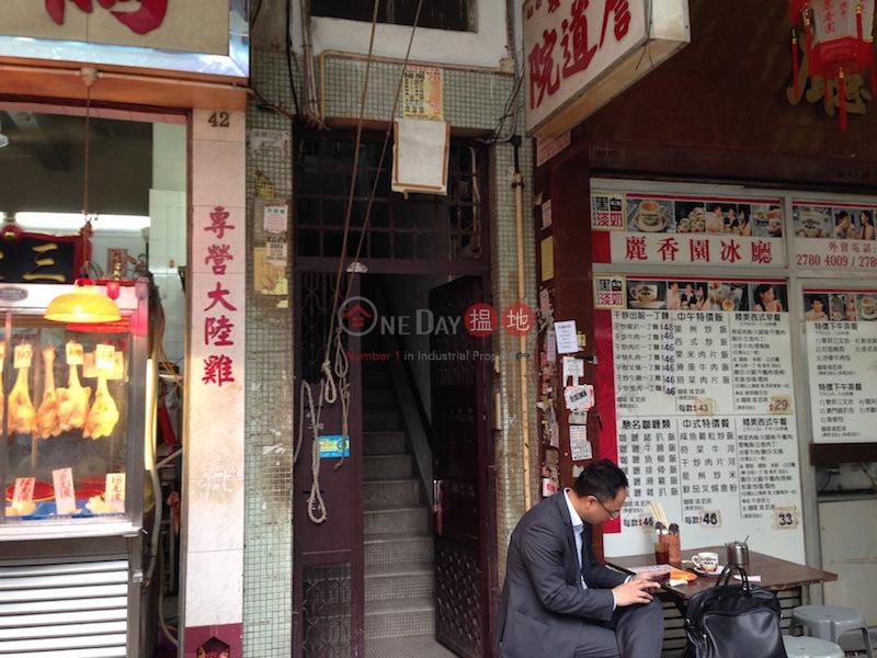 新填地街40-42號 (40-42 Reclamation Street ) 佐敦|搵地(OneDay)(1)