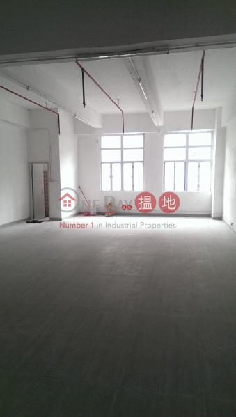 Wah Sang Industrial Building, Wah Sang Industrial Building 華生工業大廈 Sales Listings | Sha Tin (newpo-02489)