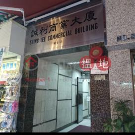 中環寫字樓售$315萬
