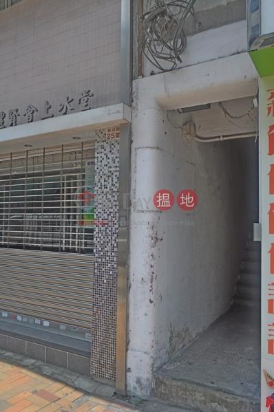 新成路25號 (San Shing Avenue 25) 上水|搵地(OneDay)(1)