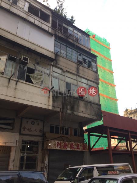 9 Yiu Tung Street (9 Yiu Tung Street) Sham Shui Po 搵地(OneDay)(2)