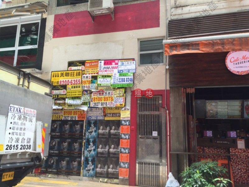 士丹頓街|中區士丹頓街13號(13 Staunton Street)出售樓盤 (01B0109677)