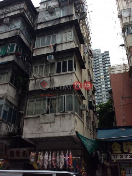 福榮街32號 (32 Fuk Wing Street) 深水埗|搵地(OneDay)(3)