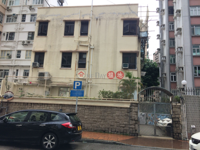 5 Forfar Road (5 Forfar Road) Kowloon City|搵地(OneDay)(2)