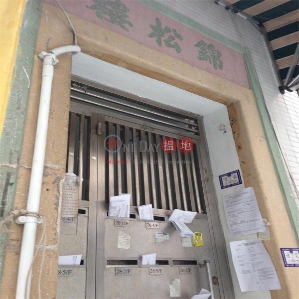 Kam Chung House (Kam Chung House) Causeway Bay|搵地(OneDay)(1)