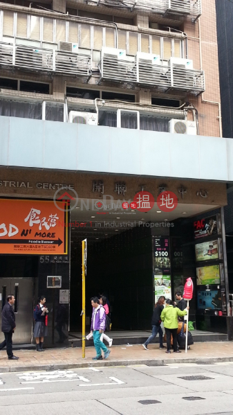 Hoi Luen Industrial Centre Block A, Hoi Luen Industrial Centre 開聯工業中心 Sales Listings | Kwun Tong District (lilyk-05172)