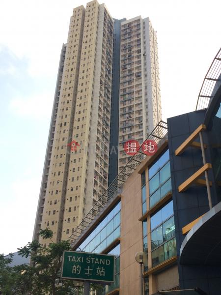 Oi Tung Estate Oi Yat House (Oi Tung Estate Oi Yat House) Shau Kei Wan|搵地(OneDay)(2)