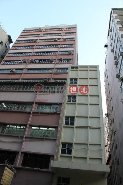 Fook Chiu Factory Building (Fook Chiu Factory Building) Tai Kok Tsui|搵地(OneDay)(3)