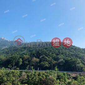 綠表之選,景觀開揚《華廉樓 華貴邨買賣盤》|華廉樓 華貴邨(Wah Lim House, Wah Kwai Estate)出售樓盤 (XGGD812303597)_0