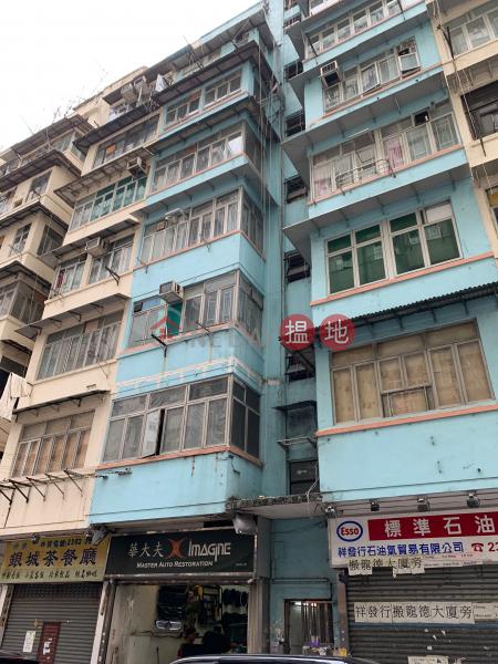 12 Ngan Hon Street (12 Ngan Hon Street) To Kwa Wan|搵地(OneDay)(1)
