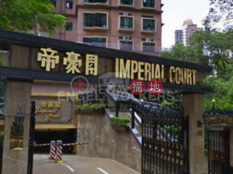 西半山三房兩廳筍盤出售|住宅單位|帝豪閣(Imperial Court)出售樓盤 (EVHK13813)_0