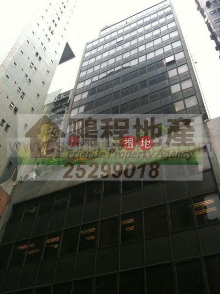 3130sq.ft Office for Sale in Wan Chai, Kingpower Commercial Building 港佳商業大廈 Sales Listings | Wan Chai District (H0000313668)