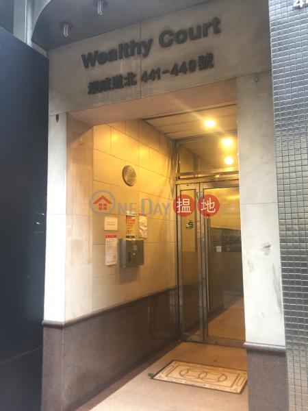 華蕙閣 (Wealthy Court) 土瓜灣|搵地(OneDay)(1)