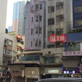 金輝樓,西灣河, 香港島